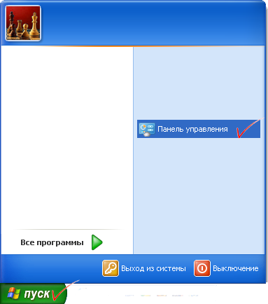 Меню Пуск, Панель управления - Настройка сетевого подключения Windows XP